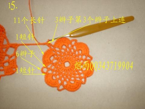 2262214387824345473 (480x360, 52Kb)