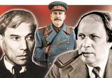Об антисоветских проявлениях и отрицательных политических настроениях среди интеллигенции.1943 г.