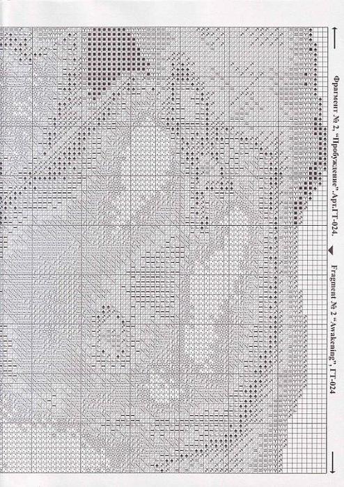 125979-a7117-21340857-m750x740 (494x700, 198Kb)