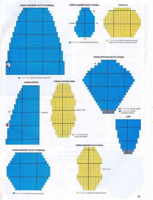 мышка1 (538x700, 124Kb)