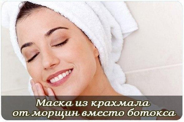 1359053225_XzK_qE1Dp7s (590x393, 45Kb)