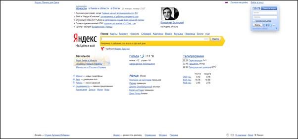 Новый дизайн главной страницы Яндекс Фотографии