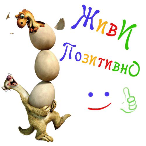 4346067_txk3lKJ_TOs (500x500, 145Kb)