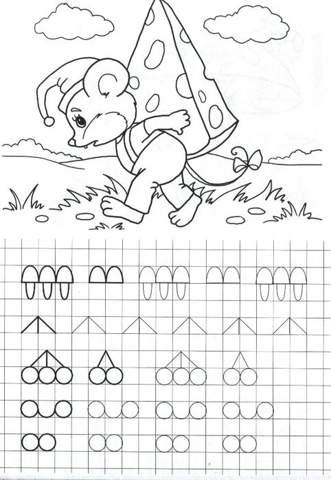 3 д Игры простые раскраски 86