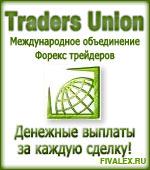 3589781_Tradersunion_150x170_2_1_ (150x170, 12Kb)