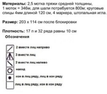83973135_4683827_20120222_221501 (351x307, 21Kb)
