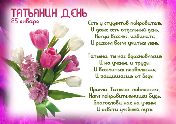 http://img1.liveinternet.ru/images/attach/c/7/96/663/96663861_82724963_large_tatden1.jpg