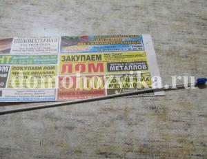 IMG_1893-300x231 (300x231, 25Kb)