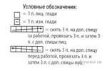 Превью x4 (421x281, 50Kb)