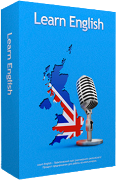 аудио уроки английского скачать бесплатно - фото 6