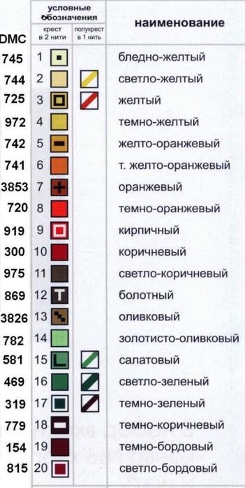 6 (351x700, 166Kb)