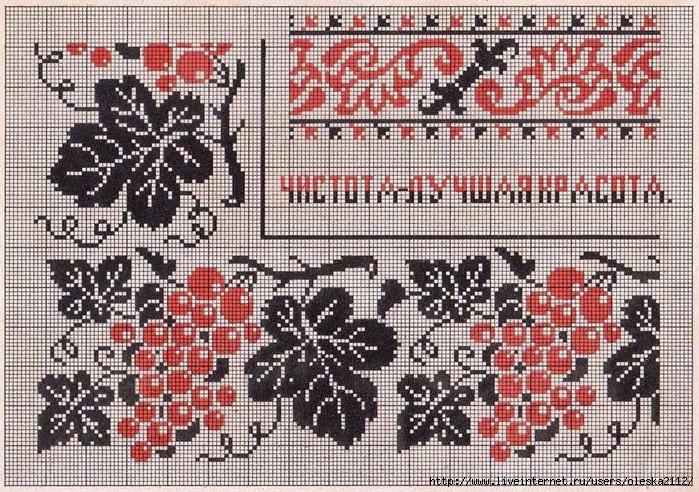 бабушкина вышивка (699x492