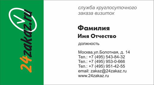 3407372_24zakaz_sha_11 (500x278, 59Kb)