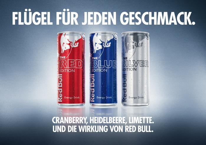 Бодрость,возраст и Red Bull. 94423