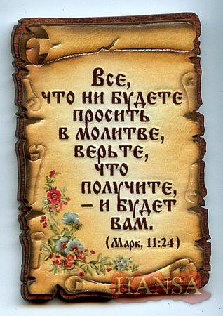http://img1.liveinternet.ru/images/attach/c/7/96/677/96677255_large_1197014d05960819793m750x740u21395.jpg