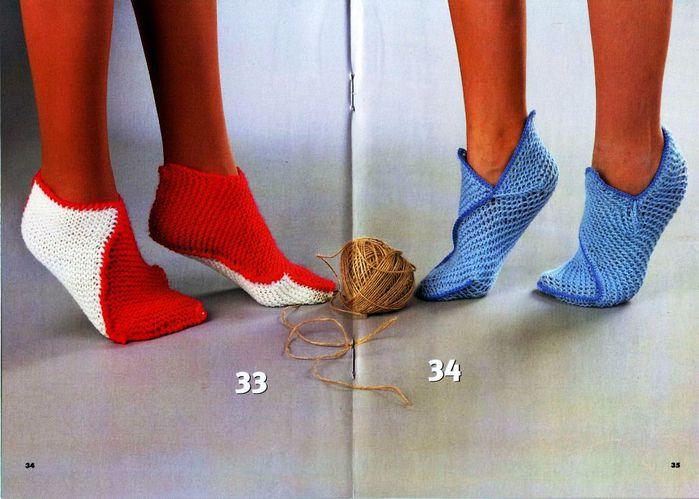 Носки своими руками связать