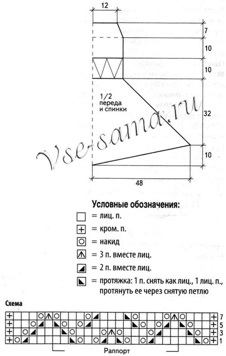 Zolotistoe-plate-s-qoltcami-i-bakhromoi-ch (445x700, 46Kb)