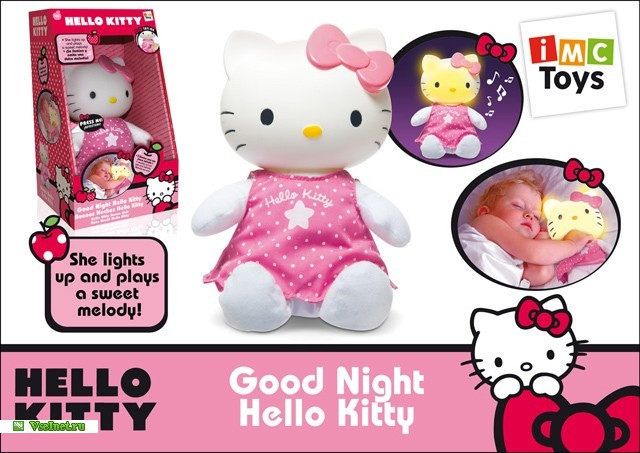 Котенок 310001 HELLO KITTY (640x453, 84Kb)
