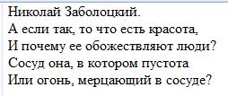 ��-����. (254x107, 4Kb)