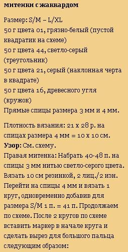 81838357_4683827_20111226_215340 (255x502, 56Kb)
