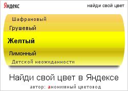 MSU4MiUyMCVEMCVCMiUyMCVEMCVBRiVEMCVCRCVEMCVCNCVEMCVCNSVEMCVCQSVEMSU4MSVEMCVCNSZsYW5nPXJ1 (1) (250x179, 16Kb)