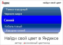 MSU4MiUyMCVEMCVCMiUyMCVEMCVBRiVEMCVCRCVEMCVCNCVEMCVCNSVEMCVCQSVEMSU4MSVEMCVCNSZsYW5nPXJ1 (4) (250x179, 16Kb)