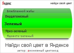 MSU4MiUyMCVEMCVCMiUyMCVEMCVBRiVEMCVCRCVEMCVCNCVEMCVCNSVEMCVCQSVEMSU4MSVEMCVCNSZsYW5nPXJ1 (5) (250x179, 16Kb)