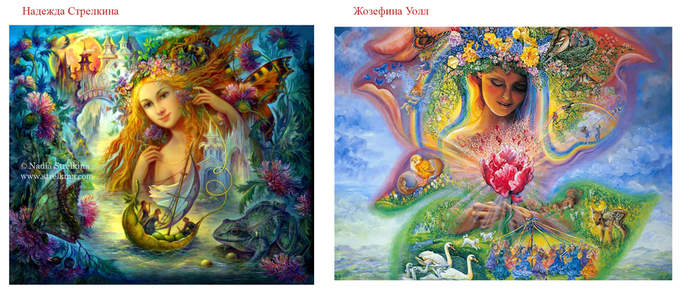 paintings__fantasy_by_fantasy_fairy_angel-d3lkv7u копия (700x301, 300Kb)