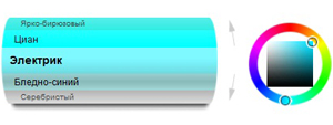 color yandex (300x113, 33Kb)