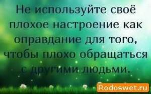 Слова-мудрости-300x187 (300x187, 19Kb)
