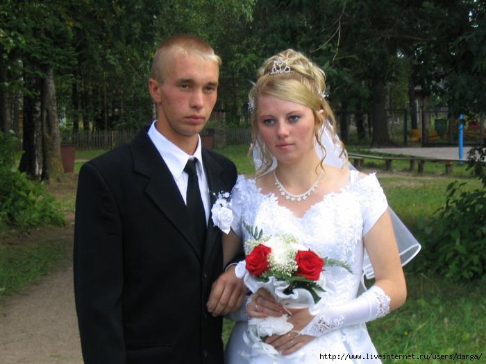 Сельская невеста фото фото 693-166