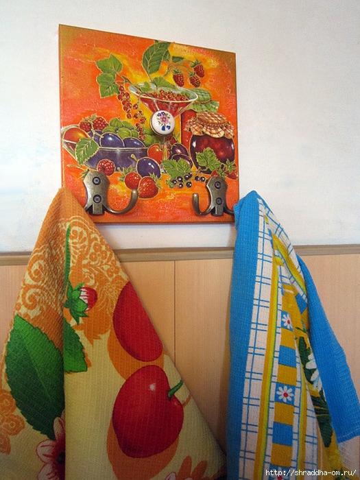 вешалка для кухни Ягодная, автор Shraddha, 1 (525x700, 274Kb)
