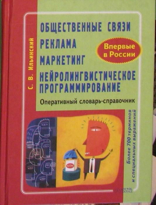 http://img1.liveinternet.ru/images/attach/c/7/96/694/96694155_Import_22_yanvarya_002__5___kopiya.JPG