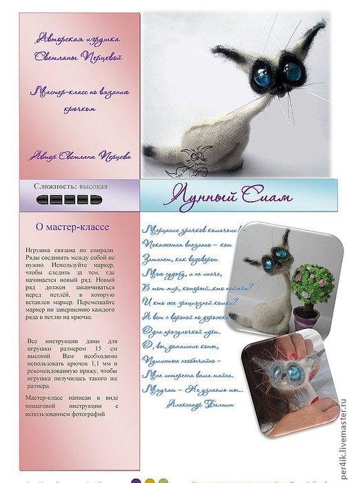 7096035911-materialy-dlya-
