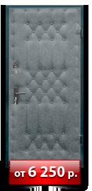 vinil (130x270, 52Kb)