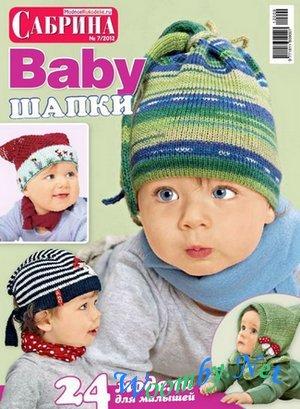 1345116433_sabrina-baby-7 (300x409, 41Kb)