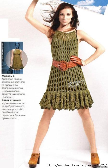 Дизайнерское вязаное платье 1 (450x700, 206Kb)