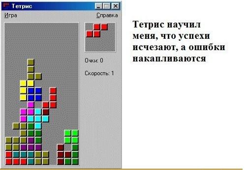 ScreenShot 26 (498x346, 98Kb)
