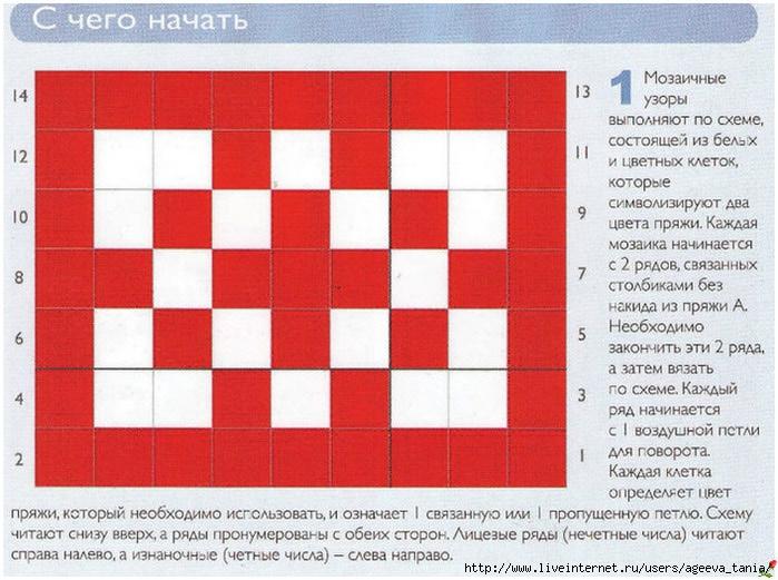 2013-01-27_072603 (700x521, 256Kb)