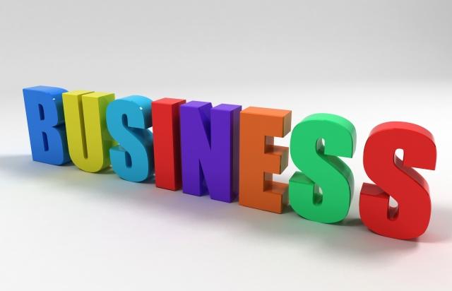 современный бизнес/1359272460_interesnuye_faktuy_o_biznese (640x412, 108Kb)