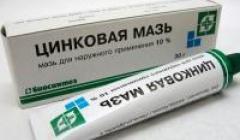tsinkovaya-maz-ot-morshchin (240x140, 7Kb)
