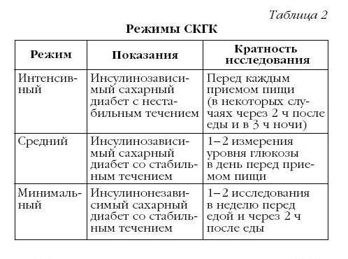 i_003 (498x370, 41Kb)