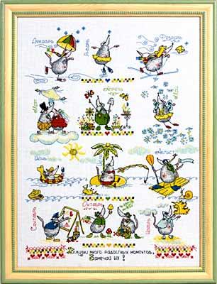 ВК-605 «Календарь радости» (306x400, 27Kb)