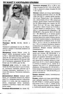 Verena2009-02_105 - копия (221x330, 36Kb)