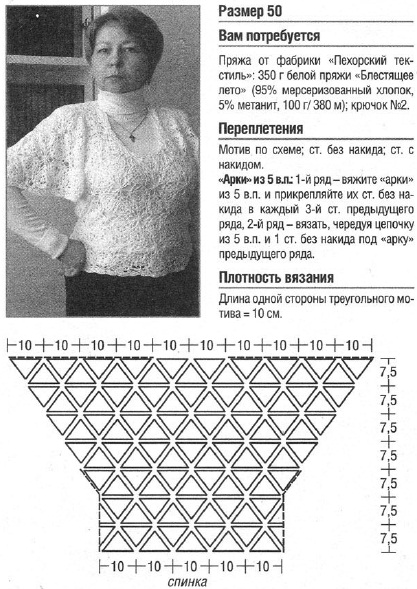 belii-djemper1 (417x589, 122Kb)