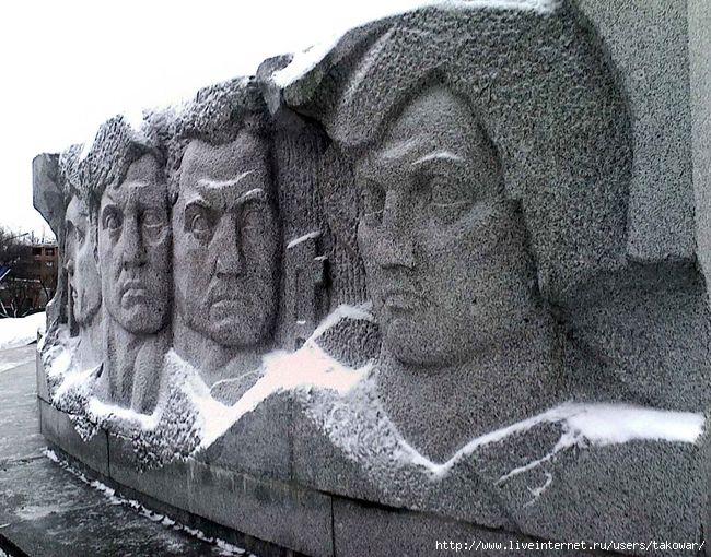 Приморский мемориал/1359320516_IMG10064 (650x510, 255Kb)