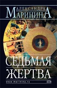 marinina_7 gertva (200x309, 19Kb)