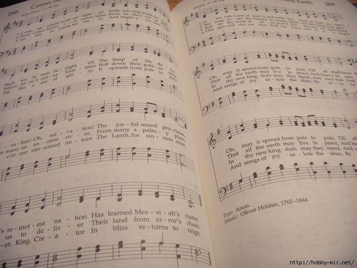 Temple hymn book (700x525, 274Kb)