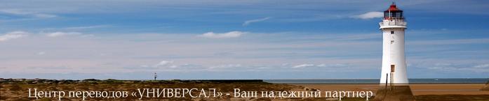 foto-5 (700x145, 126Kb)