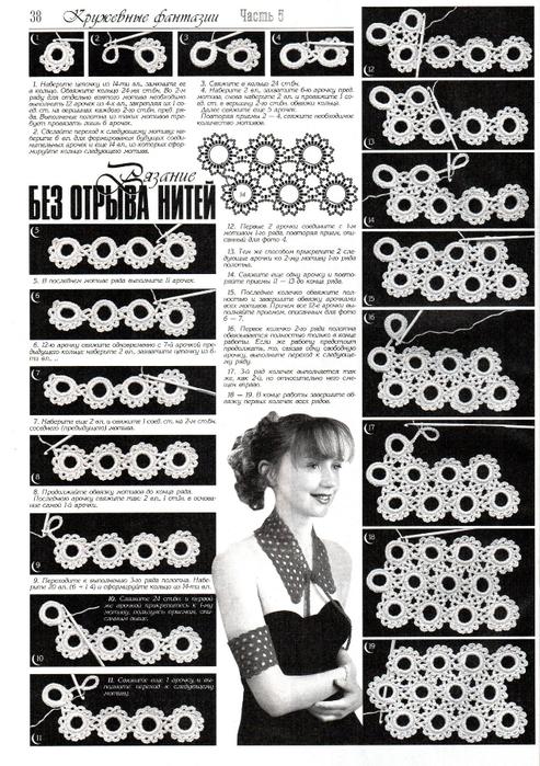 scan 56 (493x700, 445Kb)
